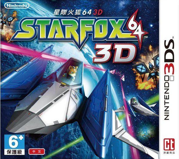 3ds游戏排行_3ds十大媒体高评分好玩游戏